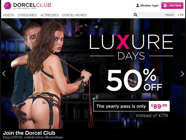 Dorcelclub 購入